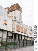 Главное здание Российской академии наук (РАН) (2011 год). Стоковое фото, фотограф Алёшина Оксана / Фотобанк Лори