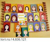 Купить «Милой мамочки портрет», фото № 4836121, снято 6 марта 2012 г. (c) Оля Косолапова / Фотобанк Лори