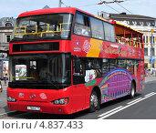 Купить «Казанский экскурсионный автобус», фото № 4837433, снято 4 апреля 2020 г. (c) Рустам Гилязутдинов / Фотобанк Лори