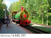 Купить «Новосибирск. Детская железная дорога», фото № 4845797, снято 13 июля 2013 г. (c) Цибаев Алексей / Фотобанк Лори