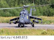 Купить «Армейский ударный вертолёт Ми-24», эксклюзивное фото № 4849813, снято 9 июля 2013 г. (c) Александр Тарасенков / Фотобанк Лори
