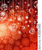 Купить «Рождественский красный фон со снежинками», иллюстрация № 4850045 (c) Владимир / Фотобанк Лори
