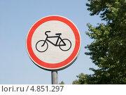"""Купить «Дорожный знак """"Движение на велосипедах запрещено""""», эксклюзивное фото № 4851297, снято 14 июля 2013 г. (c) Александр Щепин / Фотобанк Лори"""