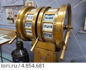 Купить «Машинный телеграф с корабля ледокольного флота, областной краеведческий музей, город Мурманск», фото № 4854681, снято 6 июля 2013 г. (c) Вячеслав Палес / Фотобанк Лори