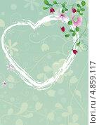 Купить «Абстрактный цветочный фон с сердечком», иллюстрация № 4859117 (c) Рада Коваленко / Фотобанк Лори