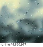 Капли воды. Иллюстрация. Стоковое фото, фотограф Marina Shipilova / Фотобанк Лори