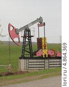 Купить «Нефтекачалка», фото № 4864369, снято 10 мая 2013 г. (c) Вадим Хомяков / Фотобанк Лори
