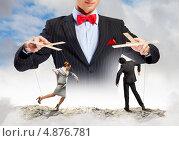 Купить «Скрытые манипуляции в бизнесе или политике», фото № 4876781, снято 20 сентября 2018 г. (c) Sergey Nivens / Фотобанк Лори