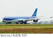 Купить «Airbus A340 (бортовой 4K-AZ85) авиакомпании Azerbaijan прибыл в Домодедово», эксклюзивное фото № 4878157, снято 13 июля 2013 г. (c) Alexei Tavix / Фотобанк Лори