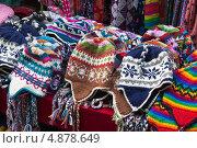 Купить «Традиционные вязаные непальские шапки», фото № 4878649, снято 5 апреля 2013 г. (c) Оксана Гильман / Фотобанк Лори