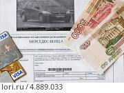 Купить «Квитанция за нарушение ПДД, банковская карта и банкноты», фото № 4889033, снято 24 июля 2013 г. (c) Victoria Demidova / Фотобанк Лори