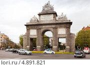 Купить «Ворота Толедо в Мадрид, Испания», фото № 4891821, снято 25 апреля 2013 г. (c) Яков Филимонов / Фотобанк Лори