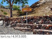 Купить «Старый город Акротири, остров Санторини», фото № 4913005, снято 5 сентября 2010 г. (c) ElenArt / Фотобанк Лори