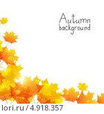 Купить «Фон из желтых осенних листьев с местом для текста», иллюстрация № 4918357 (c) Евгения Малахова / Фотобанк Лори