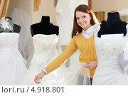 Купить «Счастливая девушка выбирает платье на свадьбу», фото № 4918801, снято 19 декабря 2012 г. (c) Яков Филимонов / Фотобанк Лори