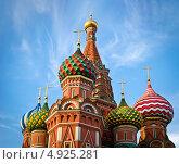 Купить «Купола собора Василия Блаженного на Красной Площади в Москве», фото № 4925281, снято 29 мая 2013 г. (c) Triff / Фотобанк Лори