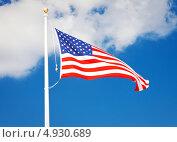 Купить «Флаг США развевается на фоне синего неба», фото № 4930689, снято 16 августа 2012 г. (c) Syda Productions / Фотобанк Лори
