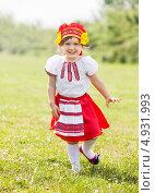 Купить «Счастливая девочка в национальной одежде на зеленой лужайке», фото № 4931993, снято 15 июня 2013 г. (c) Яков Филимонов / Фотобанк Лори