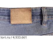 Кожаная нашивка на джинсах. Стоковое фото, фотограф Максим Савин / Фотобанк Лори