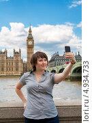 Девушка фотографирует себя на фоне Биг Бена. Лондон, Англия (2013 год). Стоковое фото, фотограф Andrei Nekrassov / Фотобанк Лори