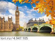 Купить «Биг Бен, Лондон», фото № 4947105, снято 22 ноября 2019 г. (c) Sergey Borisov / Фотобанк Лори