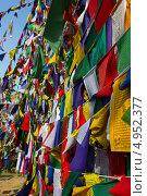 Купить «Множество разноцветных флажков с буддийскими молитвами», фото № 4952377, снято 20 апреля 2013 г. (c) Александр Давыдов / Фотобанк Лори