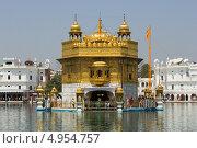 Купить «Золотой храм Sikh gurdwara. Амритсар, Индия», фото № 4954757, снято 15 апреля 2013 г. (c) Александр Давыдов / Фотобанк Лори