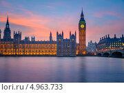 Купить «Биг-Бен и здание парламента ночью, Лондон, Великобритания», фото № 4963733, снято 22 ноября 2019 г. (c) Sergey Borisov / Фотобанк Лори
