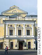 Купить «Академический национальный театр имени Янки Купалы», фото № 4964577, снято 7 июня 2013 г. (c) Инна Грязнова / Фотобанк Лори