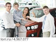 Купить «Менеджер дает ключи от нового автомобиля молодой семье», фото № 4967077, снято 18 мая 2013 г. (c) Дмитрий Калиновский / Фотобанк Лори