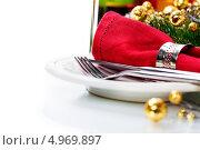 Купить «Столовые приборы с новогодними украшениями», фото № 4969897, снято 23 ноября 2012 г. (c) Наталия Кленова / Фотобанк Лори