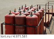 Купить «Газовые баллоны», фото № 4971581, снято 13 августа 2013 г. (c) Сергей Юрьев / Фотобанк Лори