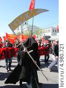 Купить «Шествие левых», фото № 4980721, снято 1 мая 2009 г. (c) Яков Шипов / Фотобанк Лори