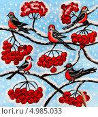 Купить «Зимняя открытка, Снегири на рябине, акварель, гуашь», иллюстрация № 4985033 (c) ИВА Афонская / Фотобанк Лори