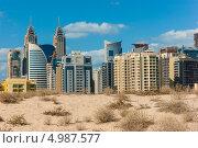 Купить «Пустыня на краю города», фото № 4987577, снято 17 ноября 2012 г. (c) Олег Жуков / Фотобанк Лори
