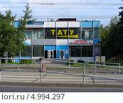 """Медицинская лаборатория """"Инвитро"""", Москва (2013 год). Редакционное фото, фотограф lana1501 / Фотобанк Лори"""