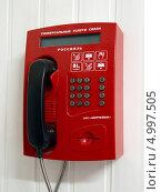 Купить «Красный таксофон», фото № 4997505, снято 11 июня 2013 г. (c) Вячеслав Палес / Фотобанк Лори