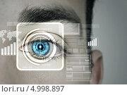 Купить «Концепция сканирования радужной оболочки», фото № 4998897, снято 26 апреля 2013 г. (c) Sergey Nivens / Фотобанк Лори