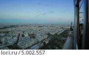 Купить «Панорамный вид на город с высоты Эйфелевой башни», видеоролик № 5002557, снято 11 марта 2013 г. (c) Юрий Александрович Балдин / Фотобанк Лори