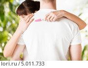 Купить «Девушка с тестом на беременность в руке обнимает мужчину», фото № 5011733, снято 28 марта 2013 г. (c) Syda Productions / Фотобанк Лори