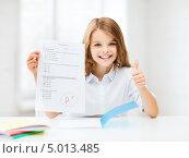 Купить «Девочка хвастается результатами теста», фото № 5013485, снято 31 июля 2013 г. (c) Syda Productions / Фотобанк Лори