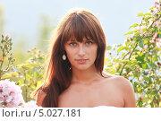 Купить «Портрет счастливой девушки на природе», фото № 5027181, снято 21 августа 2012 г. (c) Наталия Македа / Фотобанк Лори
