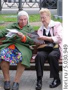 Купить «Москва, День города. Две пожилые женщины обсуждают план праздничных мероприятий», эксклюзивное фото № 5030949, снято 7 сентября 2013 г. (c) Илюхина Наталья / Фотобанк Лори