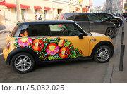 Купить «Автомобиль Mini Cooper, раскрашенный в стиле Жостовской росписи», эксклюзивное фото № 5032025, снято 14 апреля 2013 г. (c) Щеголева Ольга / Фотобанк Лори
