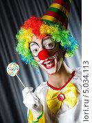 Купить «Весёлый клоун с леденцом на палочке в руке», фото № 5034113, снято 14 июня 2012 г. (c) Elnur / Фотобанк Лори