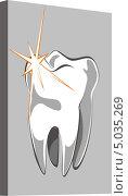 Купить «Нарисованный зуб на сером фоне», иллюстрация № 5035269 (c) Робул Дмитрий / Фотобанк Лори