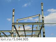 Металлоконструкция на фоне голубого неба. Стоковое фото, фотограф Александр Вязников / Фотобанк Лори