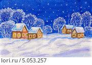 Купить «Рождественская (новогодняя) открытка, зимний пейзаж на тёмно-синем фоне, акварель», иллюстрация № 5053257 (c) ИВА Афонская / Фотобанк Лори
