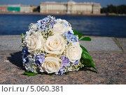 Купить «Свадебный букет», фото № 5060381, снято 30 июля 2012 г. (c) Тавруева Надежда / Фотобанк Лори