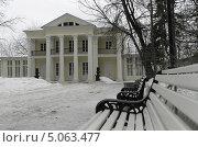 Нескучный сад (2013 год). Редакционное фото, фотограф Татьяна Каткова / Фотобанк Лори